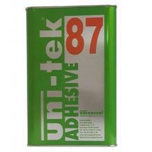 Лепак за Сунѓер 15 кг GM131-15kg